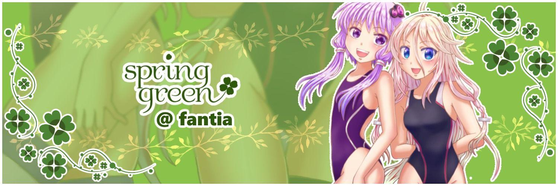 spring green @ fantia