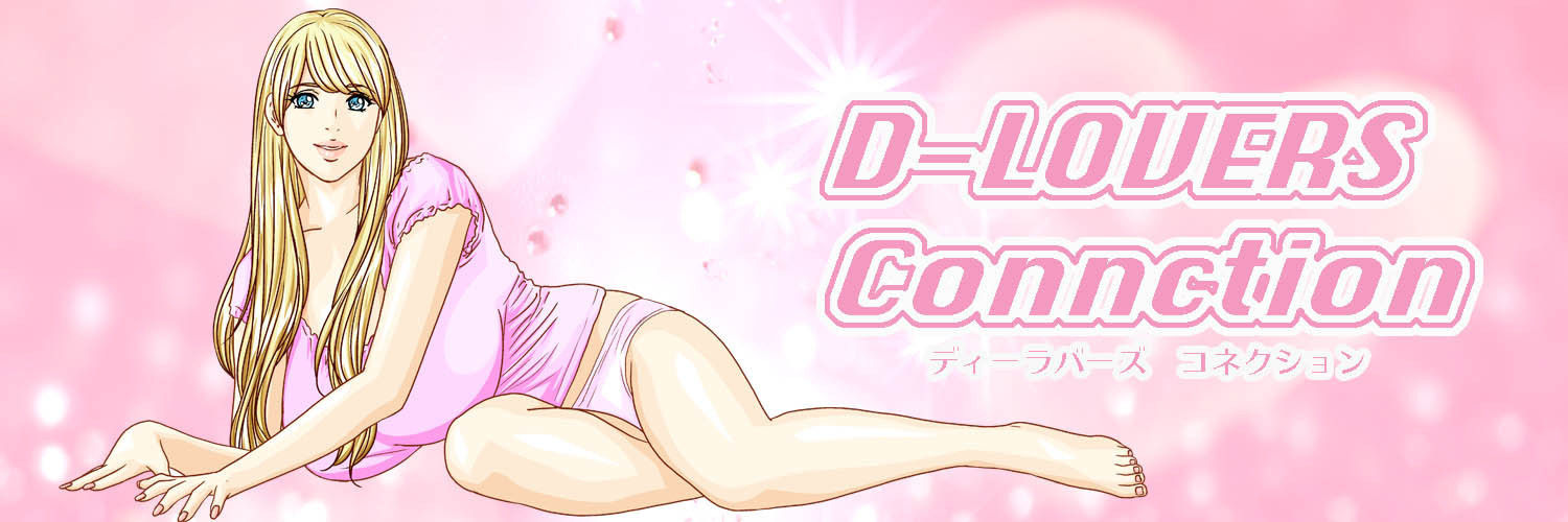 D-LOVERS Connection
