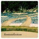 kentoselection