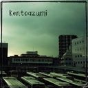 kentoazumiのファンクラブ