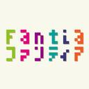 ファンティア[Fantia]公式ファンクラブ