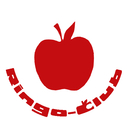 りんごくらぶ
