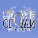 「Crown⇔Clown」専用プラン