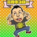有料プラン 【変態パンスト倶楽部】VIP会員