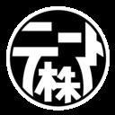 ニート(株)取締役