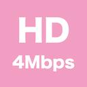 有料プラン:スマホ用動画 中画質 HD 720p 4Mbps