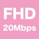 有料プラン:PC用動画 超高画質 Full HD 1080p 20Mbps