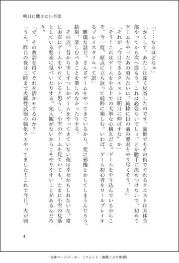 【更新告知】 2018/11/17 製作手記