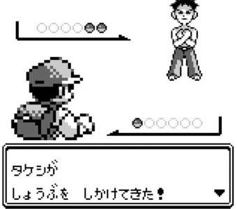 旭川醤油2回目ラー面実況