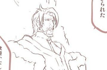 【連載】黒のリーマンと氷城の銀華姫 #54