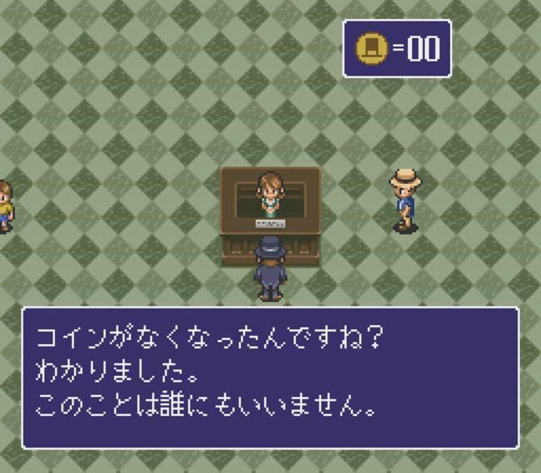 モノポリー2実況プレイのPart.4です!