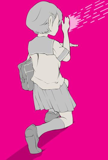 スペシウム少女