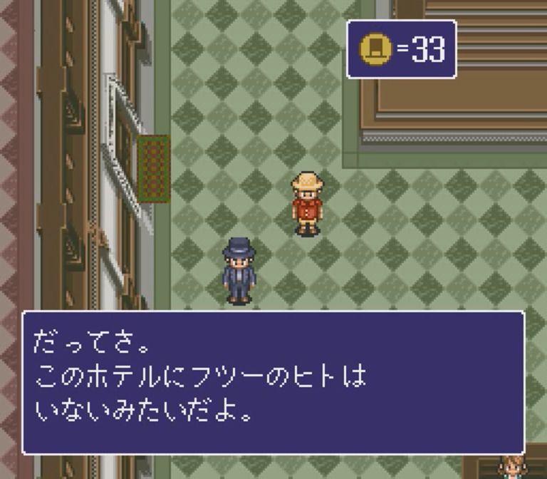 モノポリー2実況プレイPart.5