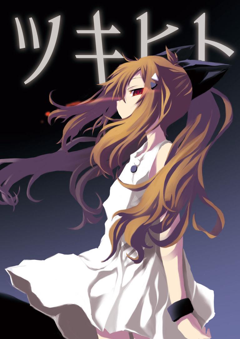 【入稿完了】「ツキヒト Vol.01」&11月12月1月継続特典について