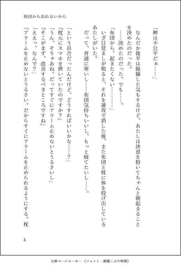 【更新告知】 2018/12/15 製作手記