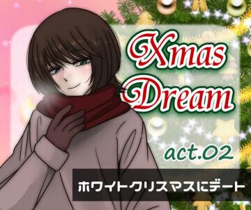 クリスマスシチュエーションボイスact.02「ホワイトクリスマスにデート」