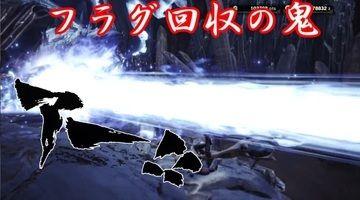 【MHW】フラグ回収がお上手なハンターさん!