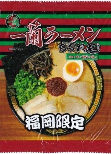 ラーメン実況第八弾「一蘭ちぢれ麺(福岡限定)」