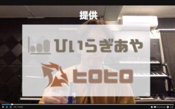 【動画】来兎教の第262回