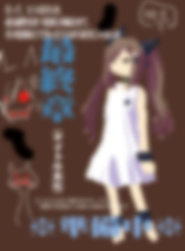 【最終章】イメージ03