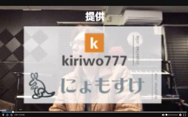 【動画】来兎教の第263回