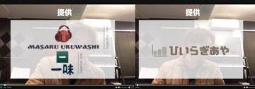 【動画】来兎教の第264回
