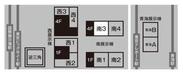 コンビニ出力の予約番号 C96コミケ:サークル/企業 配置図 全9枚