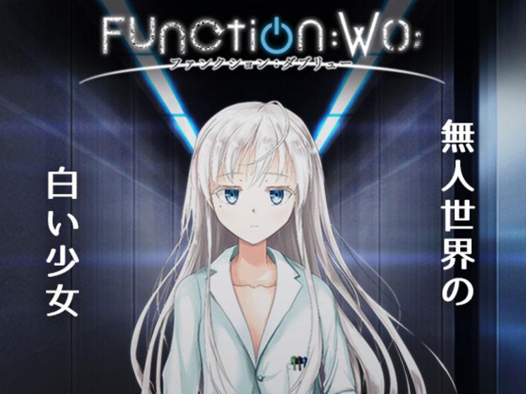 『Function:W();』DLsiteにて予約開始!