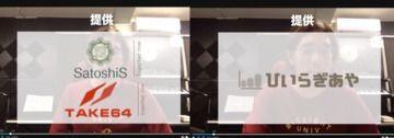 【動画】来兎教の第265回
