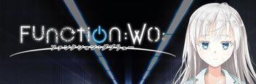『Function:W();』公式サイトオープンと体験版配布開始!