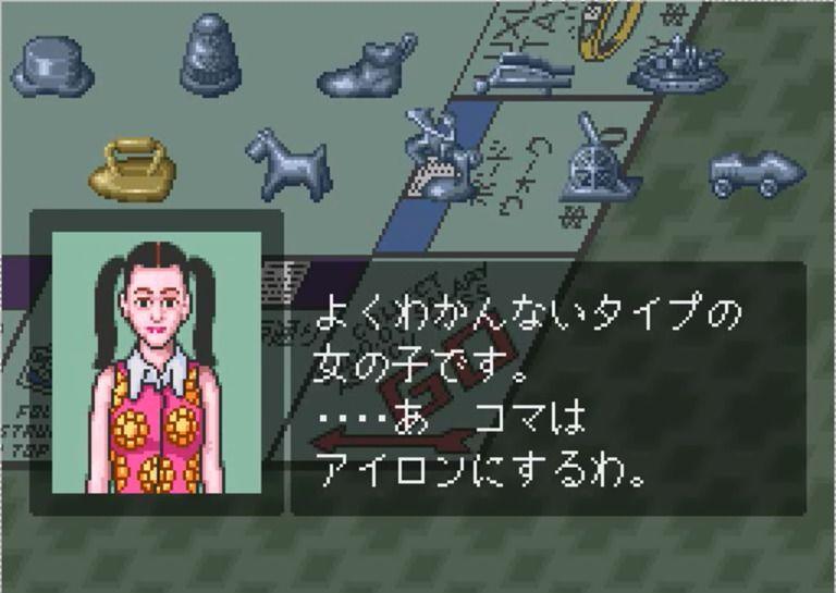 モノポリー2実況プレイのPart.10です!