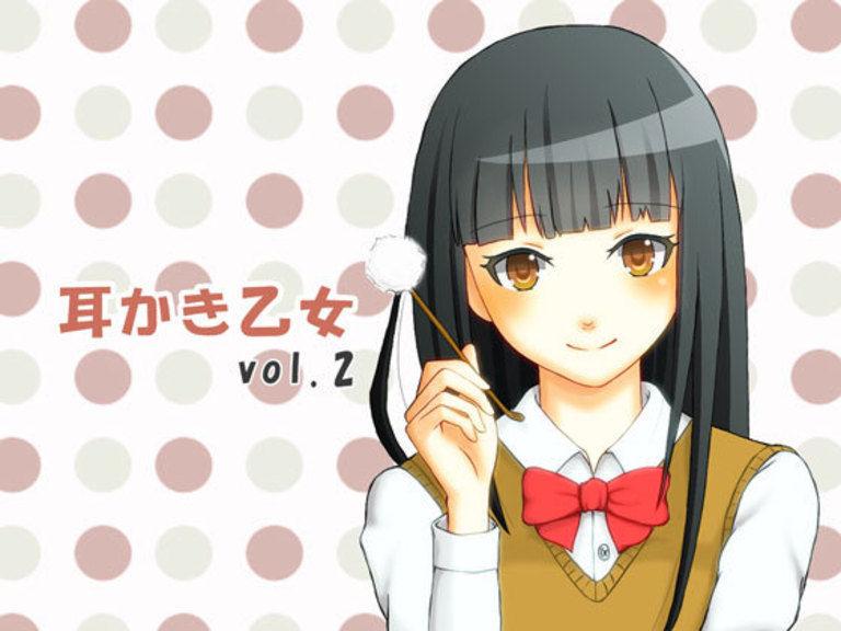 【耳かきボイス】耳かき乙女 #13【音フェチ】