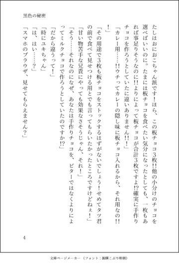 【更新告知】2019/02/08 製作手記