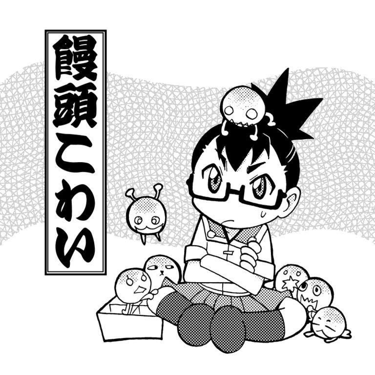 投稿テスト・漫画編