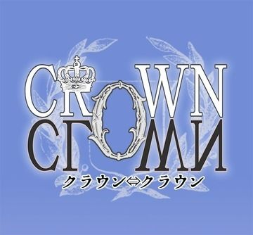 「Crown⇔Clown」更新のお知らせ