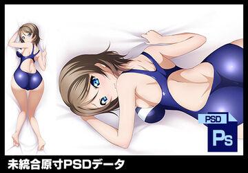【PSD】ラブライブ!添い寝抱き枕カバー 渡辺曜 裏【抱き枕カバー】
