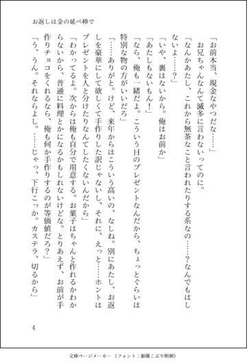 【更新告知】2019/03/09 製作手記