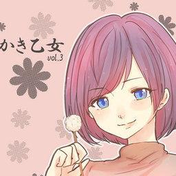 【耳かきボイス】耳かき乙女 #16【音フェチ】