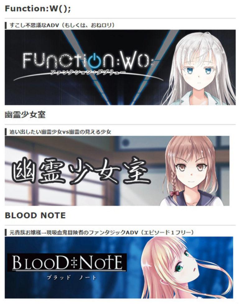 「BOOTH Festival デジタルゲーム回」参加します!