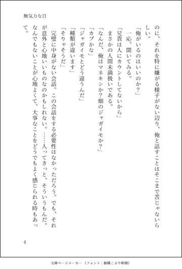 【更新告知】2019/03/23 製作手記