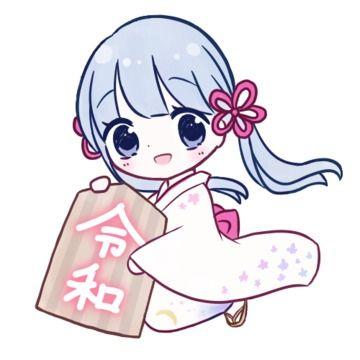 【ブログ更新!】新元号「令和」の由来は「いいお天気ですね」