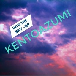 kentoazumi 5th EP「Into the Sky - EP」収録曲決定しました。