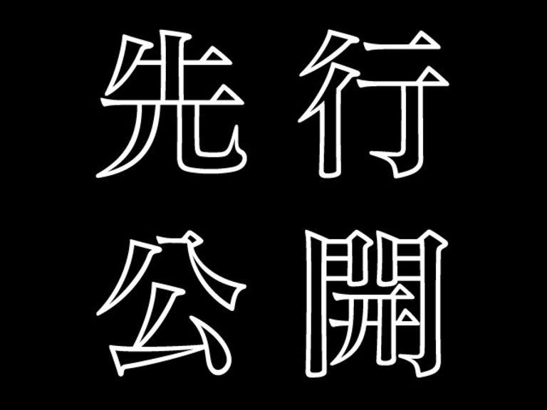 【なめこプラン】4月の落書き
