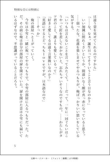 【更新告知】2019/04/13 製作手記