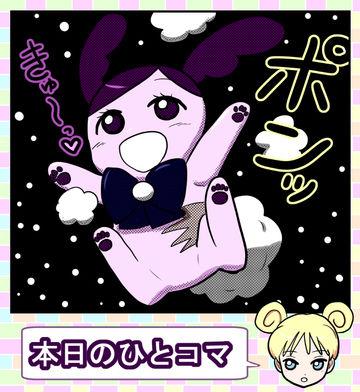 本日のひとコマ【72話29-31】