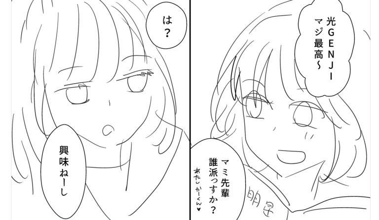 コダマナオコ先生「平成元年(ぐらい)」ネーム