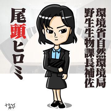 似顔絵「尾頭ヒロミ(市川実日子)」さん(シン・ゴジラ)