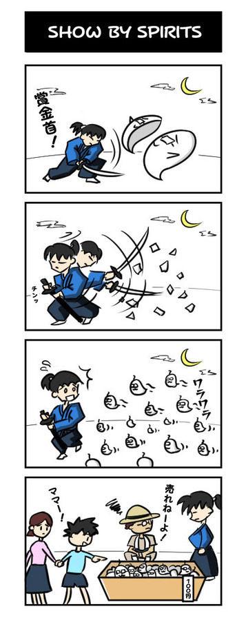 四コマ漫画「ほのぼのオグヘイさん」#6