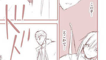 【連載】黒のリーマンと氷城の銀華姫 #60~65