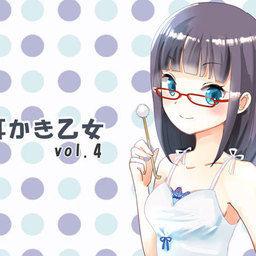 【耳かきボイス】耳かき乙女 #21【音フェチ】